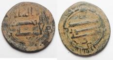 Ancient Coins - Abbassid Ae Fils, Damascus AH192