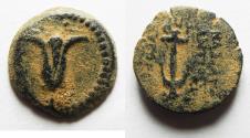 Ancient Coins - Antiochos VII , John Hyrcanus (Yochanan), 132-130 B.C.E. AE PRUTAH , JERUSLEM MINT
