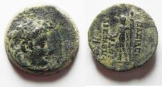 Ancient Coins - SELEUCID EMPIRE.Alexander II Zebina 128-123 BC. AE