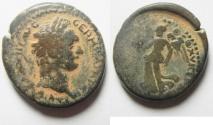Ancient Coins - Judaea Capta. Caesarea. Domitian 81-96 AD. AE 24