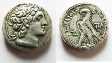 Ancient Coins - PTOLEMAIC KINGS . Kleopatra III & Ptolemy IX Soter II (Lathyros). 116-107 BC.
