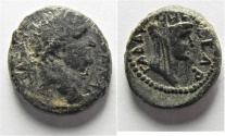 Ancient Coins - DECAPOLIS. GADARA. VESPASIAN AE 17