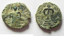 Ancient Coins - 	ARAB-BYZANTINE. AE FALS. AMMAN? MINT AS FOUND
