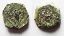 Ancient Coins - HASMONEANS, ALEXANDER JANNAEUS, 103-76 BC. LILY