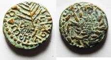 Ancient Coins - BE-HEADER OF JOHN THE BAPTIST: JUDAEA, Herodians. Herod III Antipas. 4 BCE-39 CE. Æ Unit