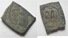 """Ancient Coins - ARAB-BYZANTINE AE FILS, """"MOHAMMAD"""" ON OBVERSE. """"BAÁD"""" ON REVERSE"""