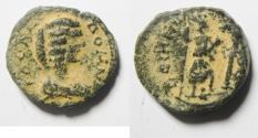 Ancient Coins - Syria. Decapolis. Dium under Julia Domna (AD 193-217) AE 20mm, 6.36gm.