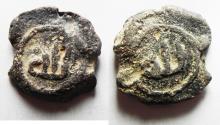 Ancient Coins - ISLAMIC, Umayyad Caliphate. Uncertain period (post-reform). AH 77-132 / AD 697-750. LEAD TOKEN