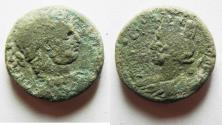 Ancient Coins - JUDAEA. CAESAREA. ELAGABALUS AE 21