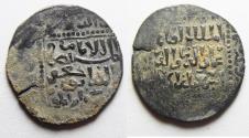 Ancient Coins - ISLAMIC. MAMLUK SILVER DERHIM