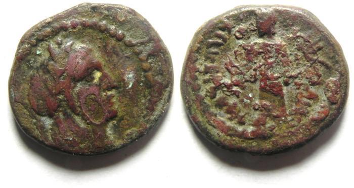 Ancient Coins - Greek. Nabataea. Nabataean Kings. Aretas IV, 9 BCE-40 CE. AE 20