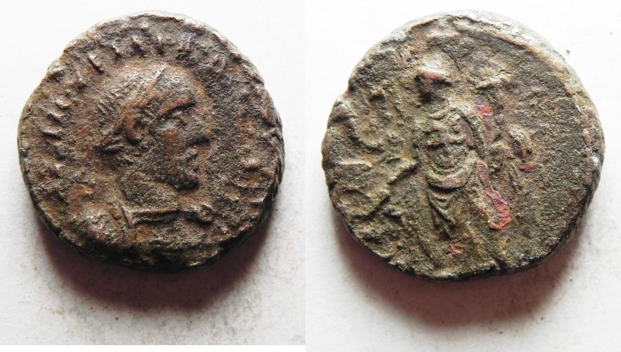 Ancient Coins - EGYPT. ALEXANDRIA. MAXIMINUS? BILLON TETRADRACHM