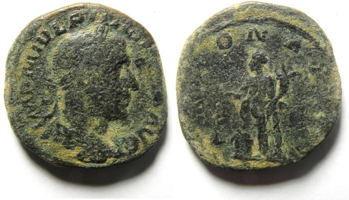 Ancient Coins -  PHILIP I SESTERTIUS