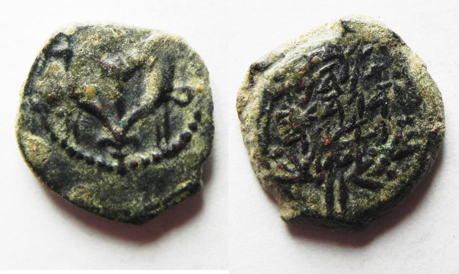Ancient Coins - JUDAEA. CHOICE HASMONEAN AE PRUTAH