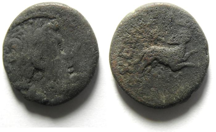 Ancient Coins - Syria, Antioch Under Roman Rule AE20  - Ram, Star of Bethlehem