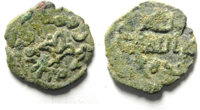 World Coins - ISLAMIC , UMMAYED AE 18 , JORDAN  MINT , NICE QUALITY