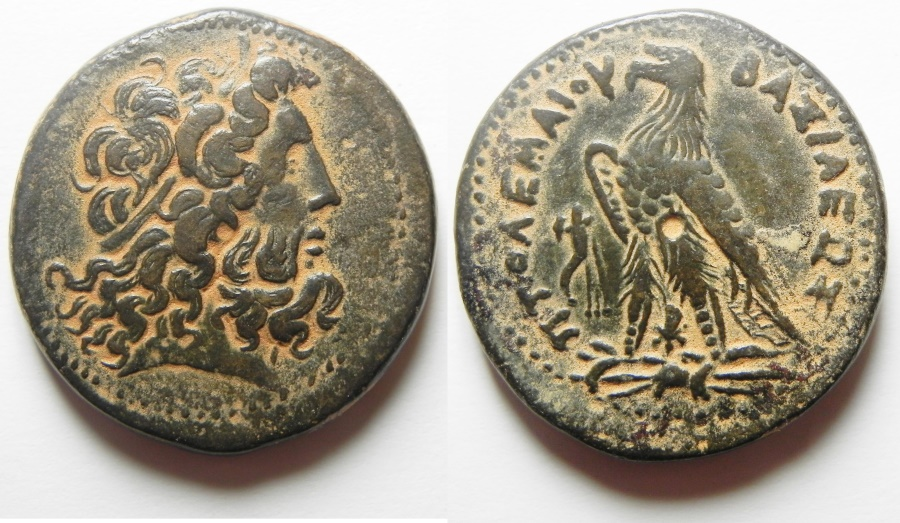 Ancient Coins - GREEK. Ptolemaic kingdom. Ptolemy III Euergetes (246-222 BC). AE hemidrachm (35mm, 34.42g). Alexandria mint