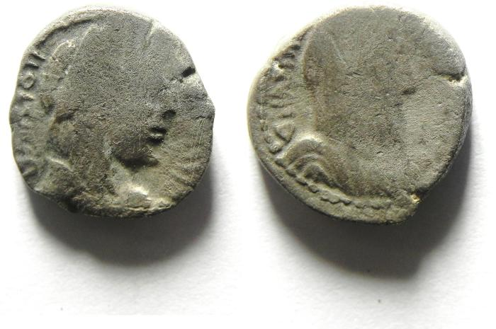 Ancient Coins - NABATAEAN SILVER DINAR , MALICHUS II