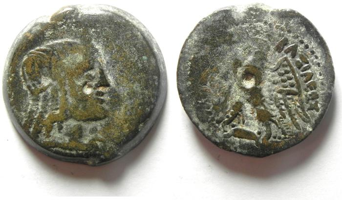 Ancient Coins - PTOLEMAIC KINGDOM , PTOLEMY V AE 31 , LARGE COIN