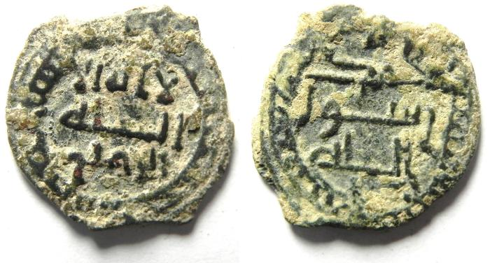 World Coins - ISLAMIC , UMMAYED AE 20 , AL RAMLAH  MINT , NICE QUALITY , AS FOUND