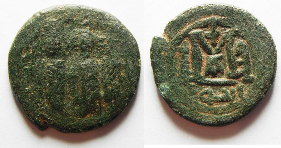 World Coins - ARAB-BYZANTINE. VERY RARE FILS AL HAQ BE BAIISAN