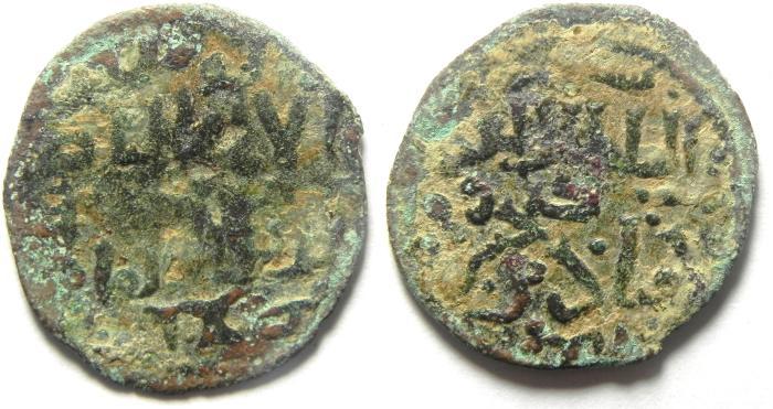 World Coins - ISLAMIC , MAMLUK AE FALS
