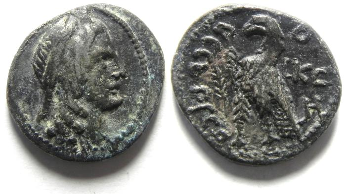 Ancient Coins - Greek. Nabataea. Nabataean Kings. Malichus I, 60-30 BCE. AR drachm (quarter shekel)