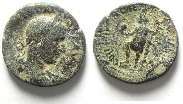 Ancient Coins - JUDAEA , CAESAREA , AE 26