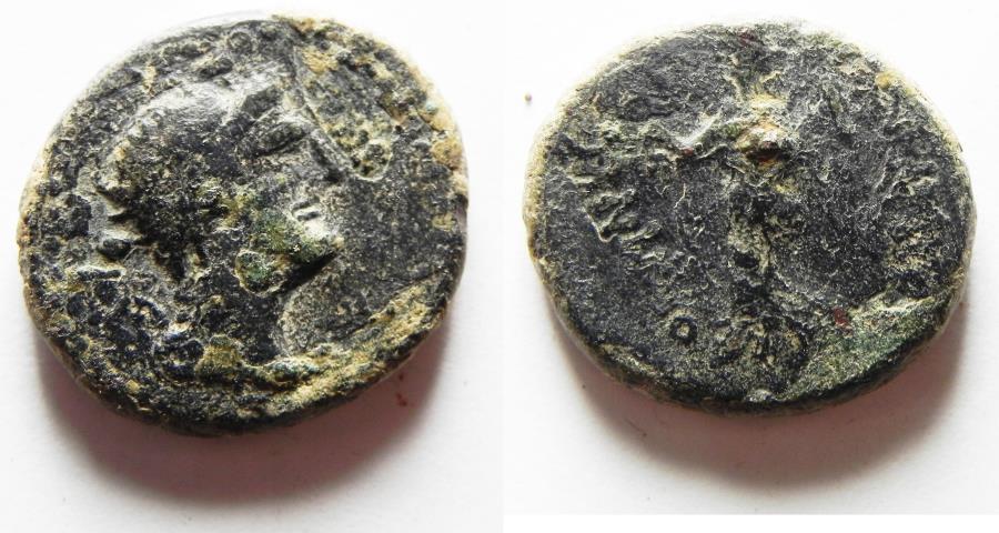 Ancient Coins - COUNTERMARKED: Decapolis. Nysa-Scythopolis under Aulus Gabinius (proconsul, 57-55 BC).