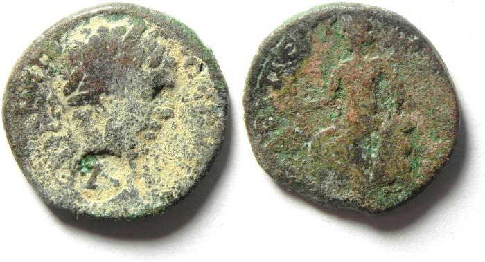 Ancient Coins - ARABIA , PETRA , SEPTIMIUS SEVERUS , AS FOUND AE 22