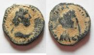 Ancient Coins - ARABIA. PETRA. HADRIAN AE 20