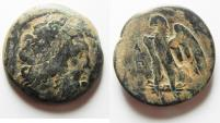 Ancient Coins - Ptolemaic Kings of Egypt Ptolemy II Philadelphos 285-246 B.C. AE 26