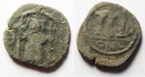 Ancient Coins - ARAB-BYZANTINE. AE FALS. AS FOUND