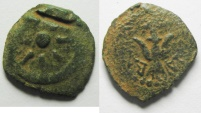 Ancient Coins - JUDAEA – Hasmonean Dynasty, Alexander Jannaeus Prutah. 103 – 76 B.C.