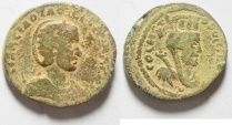 Ancient Coins - Arabia. Bostra under Otacilia Severa (AD 244-249). AE 30mm, 17.76gm