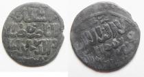 World Coins - MONGOL? SILVER DERHAM