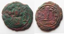 Ancient Coins - ARAB-BYZANTINE. AE FALS. HIMS - EMISSA MINT