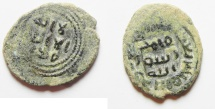 Ancient Coins - ISLAMIC, Umayyad, Anonymous AE Fals, Ako Mint