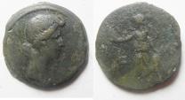 Ancient Coins - Egypt. Alexandria Livia under Augustus (27 BC-AD14). AE diobol (25mm, 7.70g). year 41 (11-12A.D)