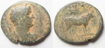 Ancient Coins - Judaea. Caesarea . Hadrian AE 30
