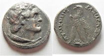 Ancient Coins - GREEK. Ptolemaic Kingdom. Ptolemy V Epiphanes (204-180 BC). AR tetradrachm (26mm, 13.44g). Alexandria mint.