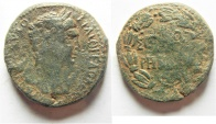 Ancient Coins - JUDAEA. SEPPHORIS . TRAJAN AE 26