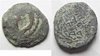 Judaea, Nice Hasmonean AE Prutah