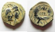 Ancient Coins - ORIGINAL DESERT PATINA: NABATAEAN KINGDOM. ARETAS IV & SHAQUELAT AE 18. AS FOUND