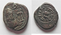 CHOICE QUALITY: ELYMAIS, Orodes II - 2nd Century AD, Ae Drachm