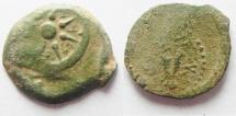 Ancient Coins - Judaea, Alexander Jannaeus, 103-76 BC, AE Prutah. WIDOW'S MITE