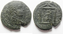 Ancient Coins - Arabia. Petra. Rare coin for Caracalla. Ae 29
