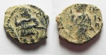 Ancient Coins - AS FOUND: NABATAEAN KINGDOM. ARETAS IV & QUEEN SHAQUILAT AE 16
