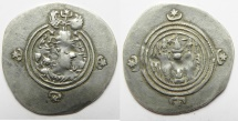 Ancient Coins - Sassanian Empire - Khusro II Drachm , 591 - 628 A.D