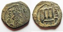 Ancient Coins - STUNNING QUALITY: ARA-BYZANTINE. ABDUL MALEK BIN MARWAN AE FALS. JERUSALEM. AELIA.